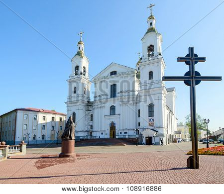 Holy Dormition Cathedral On The Uspenskaya Mountain, Vitebsk, Belarus