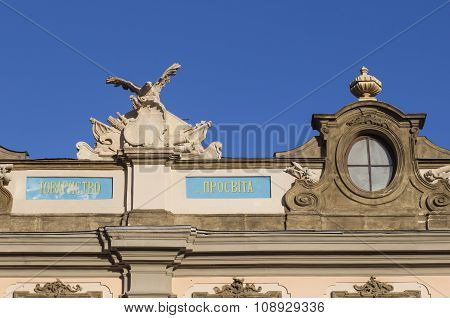 Sculptures In The Central Square Of Lviv, Ukraine. Clouse Up