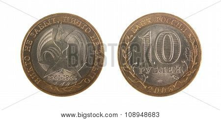 Commemorative Coin Ten Rubles