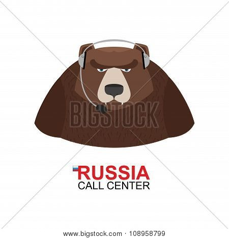 Russia Call Center. Bear Responds To Phone Calls. Wild Animal And Handset. National Customer Service