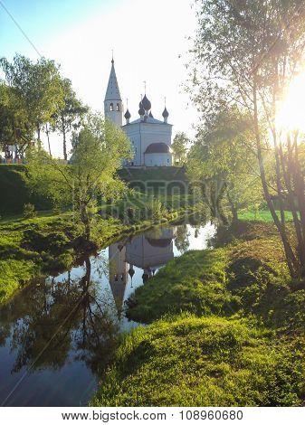 Russian Orthodox Church In Yaroslavl Region. .photo Taken On Mobile Phone