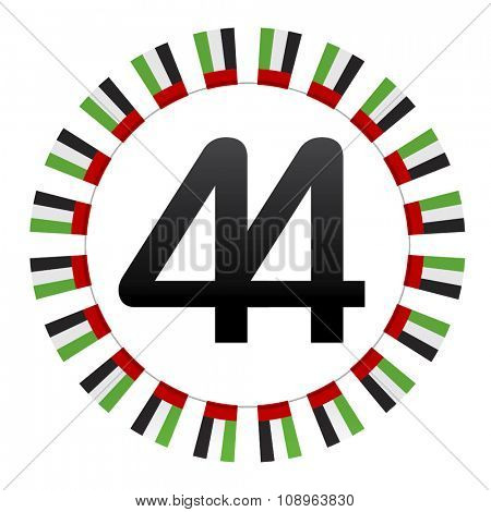 44th UAE National Day Celebration logo unit with flag motifs around.
