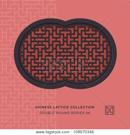 Chinese window tracery double round frame 98 cross line