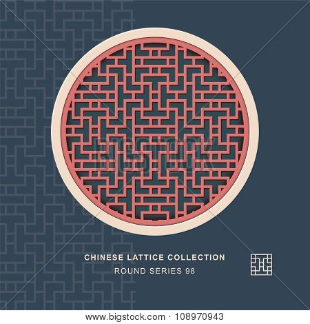 Chinese window tracery round frame 98 cross line