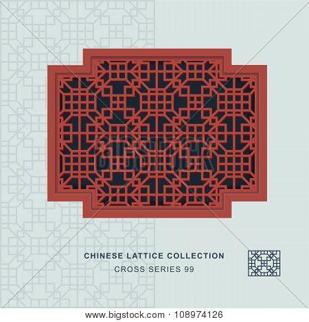 Chinese window tracery cross frame 99 diamond square