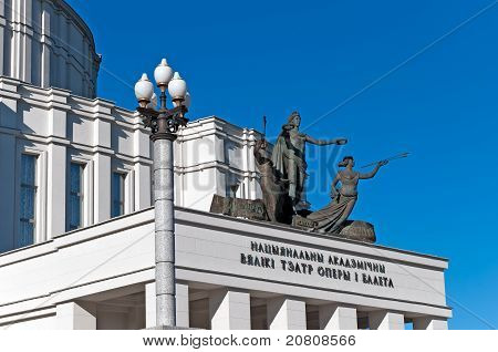 Nice Summer Day Belarus Minsk National Greate Theater Of The Opera House And Classical Dancing