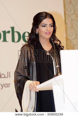 Her Highness Princess Ameerah Al Taweel