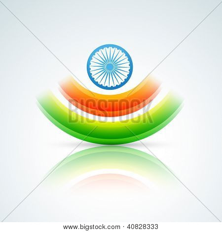 stylish indian flag vector design