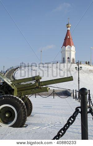 Symbol of Krasnoyarsk - Chapel Paraskeva and gun on Karaulnaya Mountain