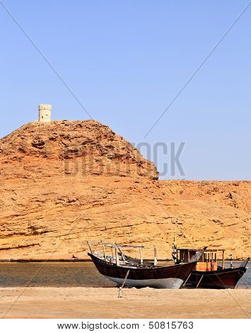 Watchtower and Dhows, Sur