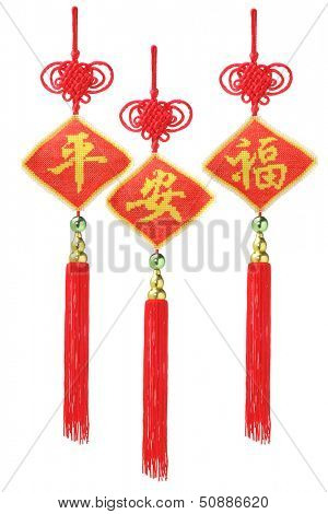 Chinese New Year Auspicious Ornaments - Peace and Happiness