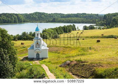Monastery of Tervenichi (nunnery), Russia