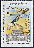 IRAN - CIRCA 1983: A stamp printed in Iran dedicated to the universal day of ghods circa 1983