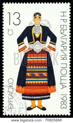Vintage  Postage Stamp.  Woman  Bulgarian National Costumes.