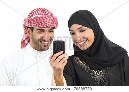 Arab Couple Sharing Social Media On The Smart Phone