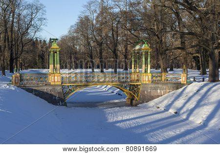 Small Chinese bridge. Alexander Park. City Pushkin (Tsarskoye Selo). Russia.