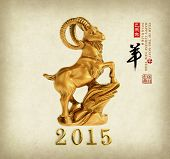 image of chinese calligraphy  - 2015 is year of the goat - JPG