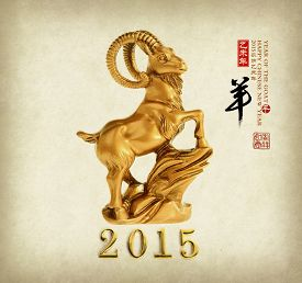 foto of chinese calligraphy  - 2015 is year of the goat - JPG