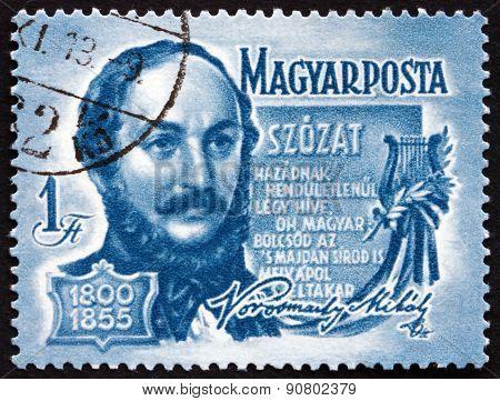 Postage Stamp Hungary 1955 Mihaly Vorosmarty, Poet