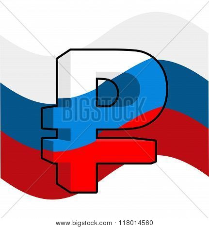 Russian Ruble. Sign Of Russian Money. Flag Of Russia. Logo For Russian Cash