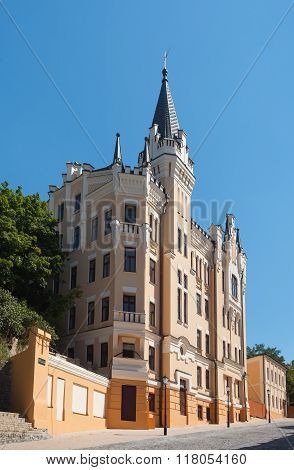 Castle Of Richard The Lionheart In Kyiv