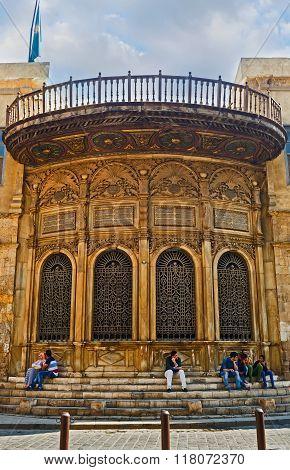 The Arabic Mansion