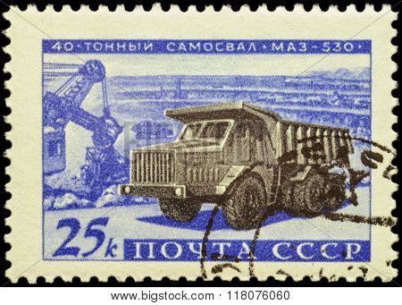 Soviet 40-ton Tipper Maz-530 On Postage Stamp