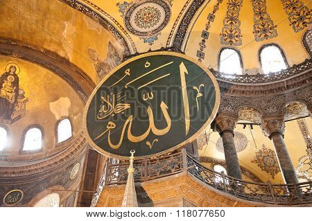 Istanbul Turkey - June 24 2015: Interior of Hagia Sophia cathedral