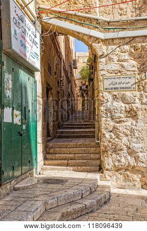 Jerusalem Greek Orthodox Patriarchate Street