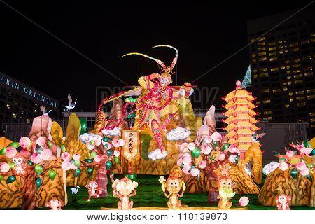 Chinese New Year Decoration Of The Monkey God