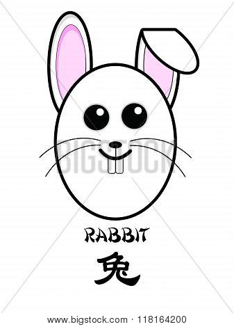 Chinese New Year Zodiac Illustration For 2023, The Rabbit