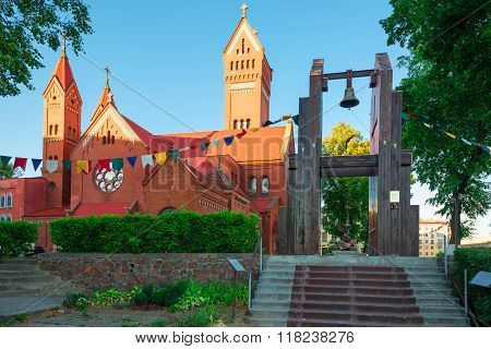 Attractions Minsk Bell Nagasaki And Red Church