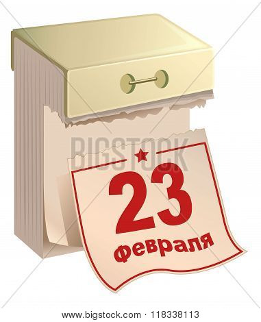 February 23 russian Fatherland Day. Russian tear-off calendar