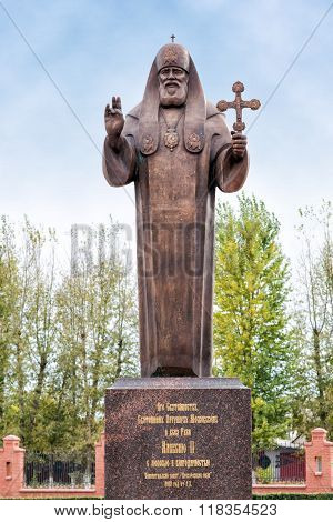 Monument to Patriarch of Moscow and All Russia Alexy II