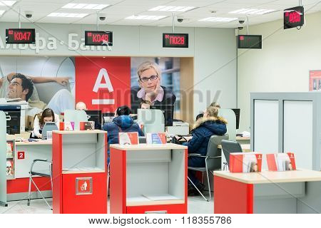 Moscow, Russia - January 25.2016. Interior Alfa Bank, one of the five biggest in Russia