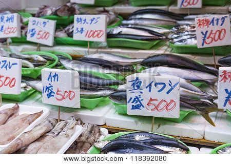 Tsukiji Fish Market, Japan.