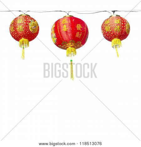 Chinese Red Lanterns White Background