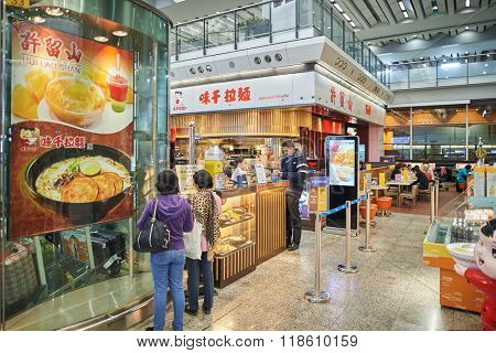 HONG KONG - DECEMBER 10, 2014: Japanese cuisine restaurant in Hong Kong International Airport. The one of the best airport in the annual passenger survey by Skytrax.
