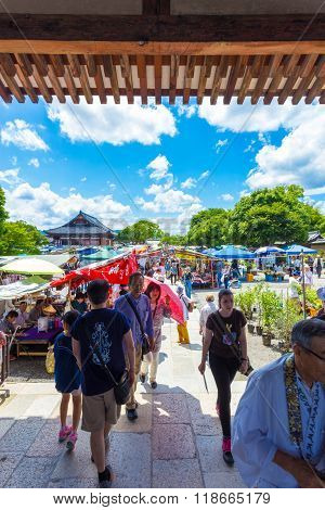 Toji Monthly Market People Stalls Shopping V