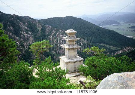 Stone Pagoda on Namsan Mountain