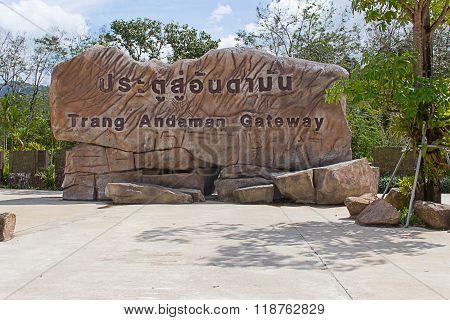 Trang Andaman Gaterway