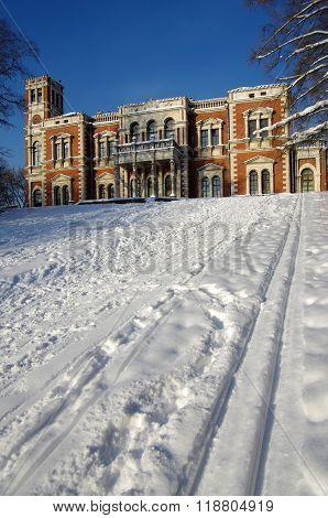 Bykovo, Moscow Region, Russia - January, 2016: Manor Bykovo. The Main Palace