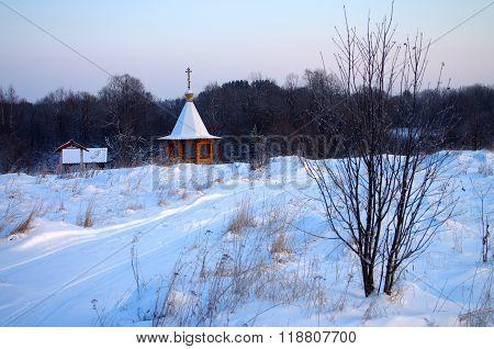 Karelia, Russia - January, 2016:  Chapel With A Source Named