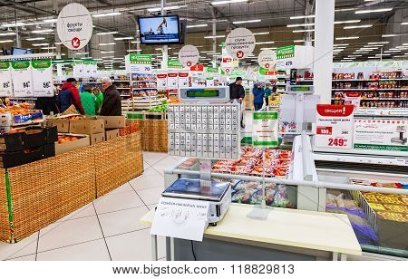 Interior Of The Hypermarket Karusel In Samara, Russia