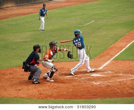 Professional Baseball Game In Taiwan