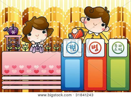 Korean Words : 'Can, Bottle, Plastic' - World Environment Day - smiling happy children with reusable waste and separate recycling bins on a background of brown patterns : vector illustration