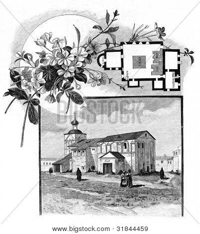 Alexander-Svirsky Monastery. Pokrovskaya church. Engraving by  Rashevsky. Published in magazine