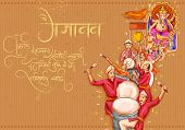 Illustration Of Indian People Celebrating Ganesh Chaturthi Religious Festival Of India With Message  poster