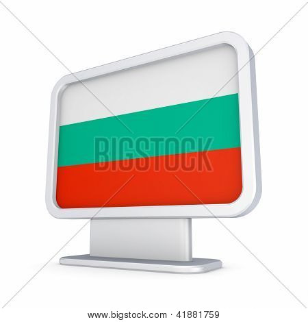Bulgarian flag in a lightbox.