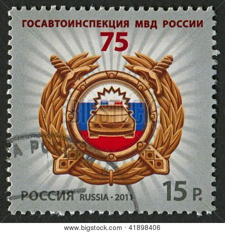 RUSSIA - CIRCA 2011: A stamp printed in Russia dedicated to 75th Anniversary of State Road Inspection, circa 2011.